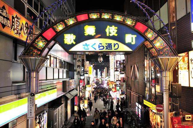 東京都新宿区歌舞伎町 さくら通り